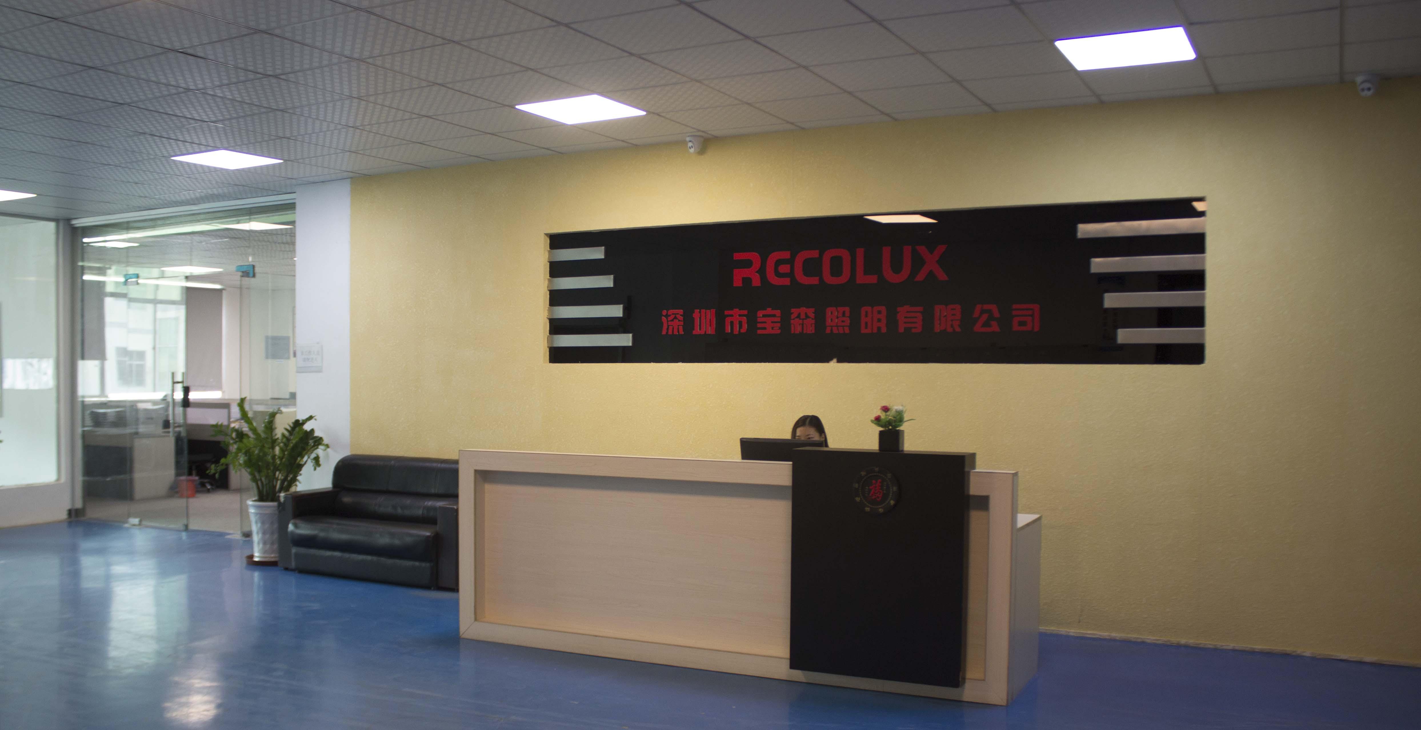 RECOLUX LIGHTING is professional manufacturer of LED lichtbandsyste,LED tri-proof light,LED track light,LED retrofit etc.